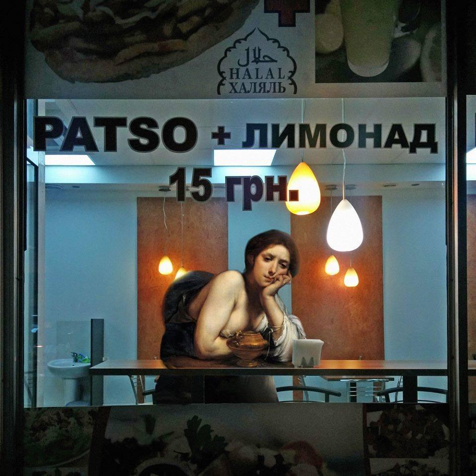 Renacimiento en metro de kiev 2